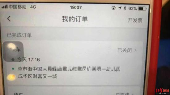 现金打渔注册送分下载 九座国家中心城市发展蓝皮书:上海第一 郑州垫底