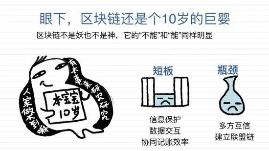 377网址_中国人保:财政部将公司6.76%股份划转社保基金会持有