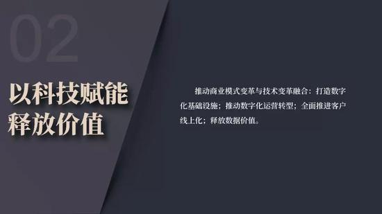cc国际彩球网投网站-基于价值认可 蓝海华腾等多家公司大股东增持