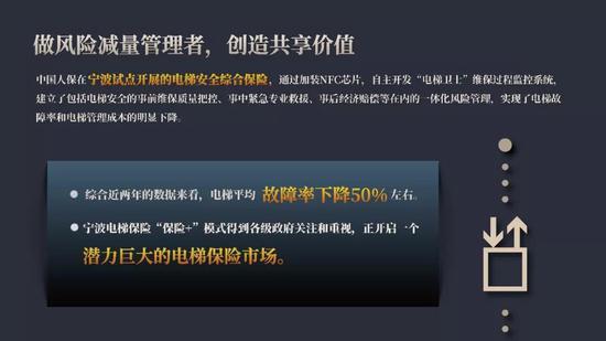 多彩娱乐平台用户登录_纪念币约了不兑、重复预约将被记录