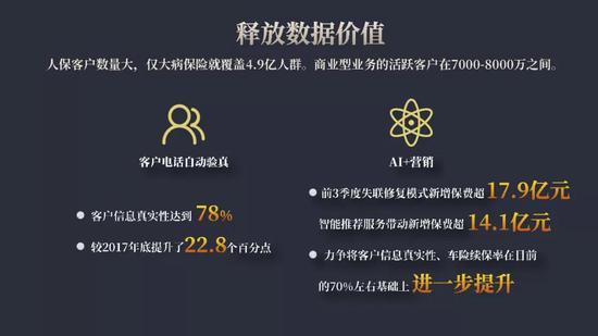 利来电游娱乐官网-杭州地铁2号线三期新列车运抵蜀山车辆段 为缓解2号线早高峰压力而来