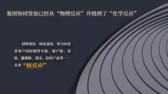 微信红包玩百家乐规则·小商品城7亿公司债票面利率确定为3.99%