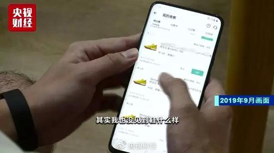 葡京娱乐场手机打不开-民建汕尾市支部委员会赴西泠印社学习考察