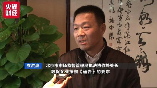 永利爆大奖手机版|高检副检察长谈赵宇案:不能对见义勇为提过高要求