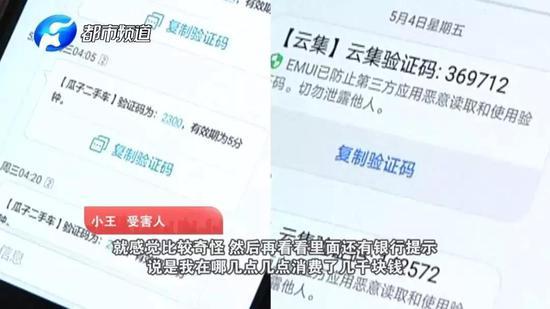 「盛天游戏online」台2020参选人张亚中:不认自己是中国人怎么有和平