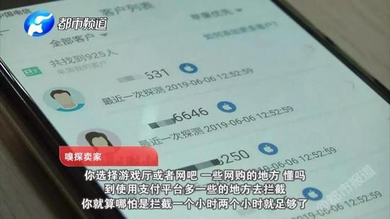 新2网址登录_扬州美食变身漫画版