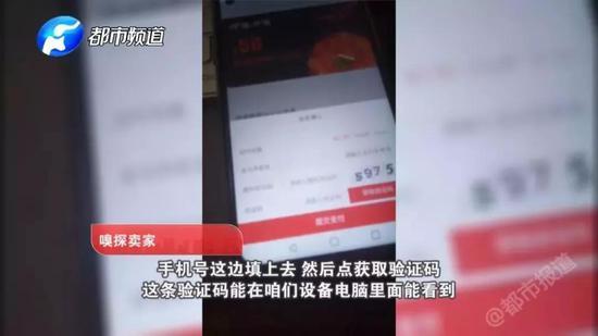 新葡萄娱乐网 安徽灵璧县一敬老院涉嫌虐待老人 民政局:院长已被免职