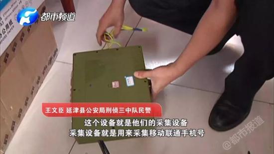 ag5818环亚娱乐 - 建设革命化、现代化、正规化的国防军(壮丽70年 奋斗新时代·新中国峥嵘岁月)
