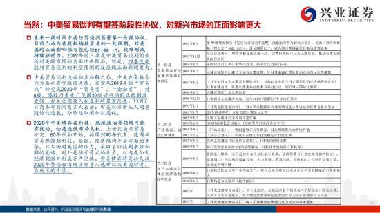 "mg金龙|南宁妹子真水灵 国足球迷看台助威""中国杯"""