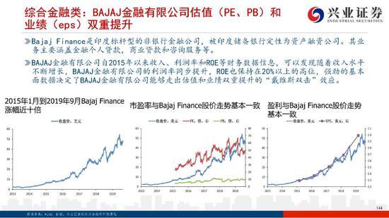 1980注册·日本学者:习近平G20演讲为世界经济发展注入正能量