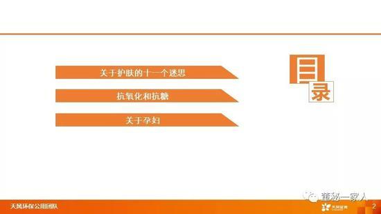m5彩票分分彩秘籍-广州越秀区的朋友注意了,10月25日局地将停电,请提前做好准备!