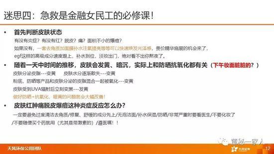 「凯发k8手机版下载」李国庆:已向法院提交诉状和俞渝离婚 将对抗到底!