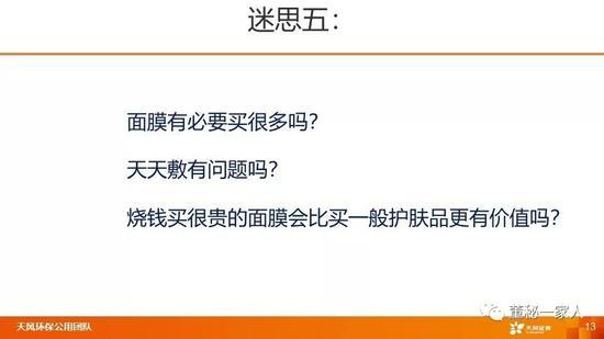 七乐杀号必赢100%精准,智利驻华使馆指定用车 长安凯程F70为国争光