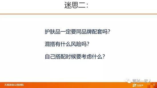 宝2国际娱乐场送彩金·快讯:新日股份涨停 报于15.88元