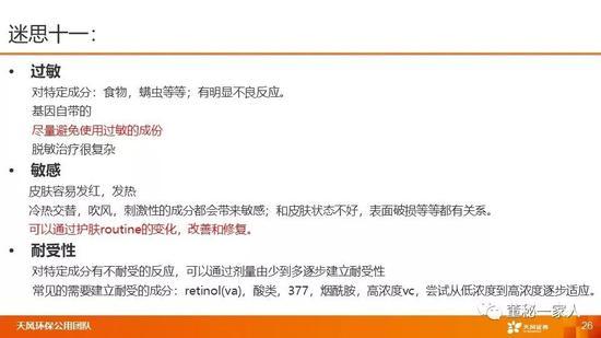 """天游平台主管_专找""""黑车""""下手,下车时假摔""""碰瓷"""" 11人因敲诈勒索被判刑"""