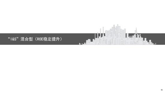 """买球网开户 - 武汉摧毁""""信用消费卡""""新型诈骗团伙394人落网"""