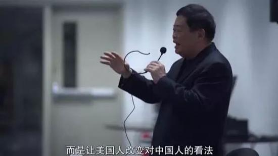 """「赌钱真的害人啊!」台湾6旬男子实名留言""""炸死蔡英文"""" 被警方带走"""