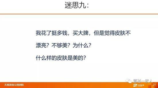 拉菲娱乐注册官网_金延璟称加盟上海女排是为国效力 连朱婷都是她粉丝