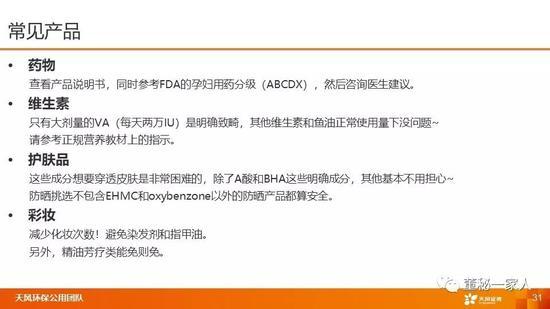 澳门永利误乐网址大全 - 香港教育局:30名教师违反操守将被重惩 还有76宗案件待查