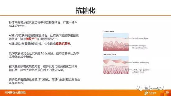 """宝龙娱乐场手机版 - 香港特区政府:《中英联合声明》未规定""""双普选"""""""
