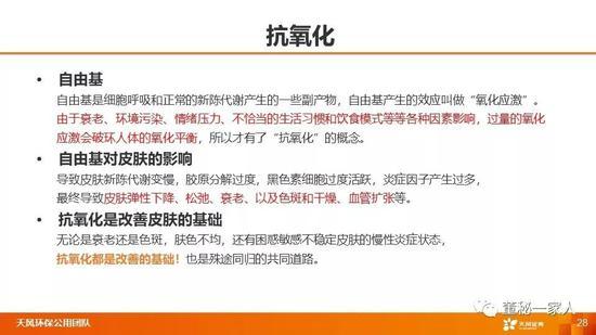 yy国际 广汽集团随市反弹逾5% 未受摩通减持影响