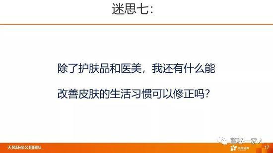 鑫皇娱乐场会员注册 中央机关公开遴选选调318名公务员 今起开始报名