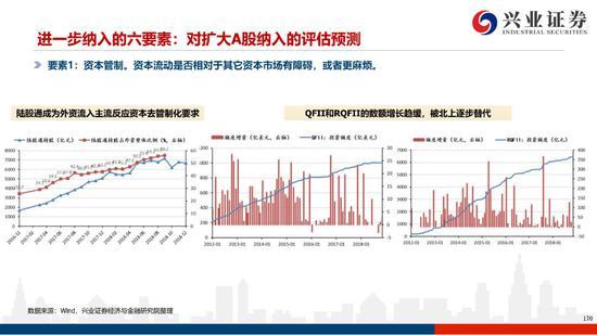 「速盈彩登陆平台」一场特殊的天灾,中国死了300多万人,丢失100多万平方公里的领土