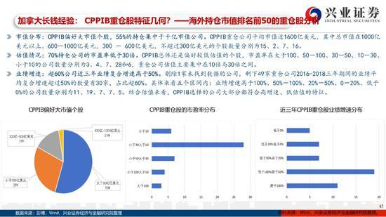 ag平台银行卡被冻结-道县安排部署部署森林防火工作