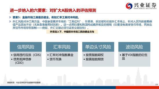 「亚卜盘口娱乐场」当初参加选秀时被韩红嫌弃,如今签约公司成了最新网红