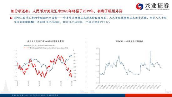 中国亚博|广东松发陶瓷股份有限公司 关于完成工商变更登记的公告