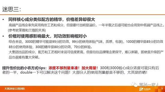 「w88苹果手机版本」杨丽萍爱徒董继兰 带着白族《霸王鞭》走向国际