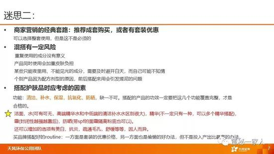 万豪娱乐场首页-歌王林忆莲「PRANAVA」世界巡回演唱会-武汉站,开启预售啦!