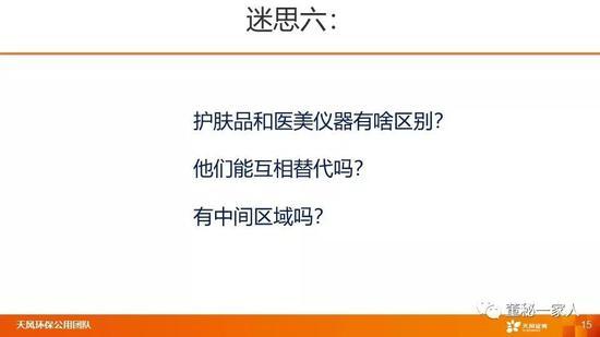 365bet官网提款 上海天洋前三季度盈利1536万 同比下滑51%