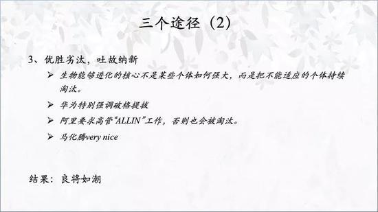 """188真人·著名秦腔武生艺术家张宁中逝世 享年82岁 他是戏迷眼中的""""全才"""""""