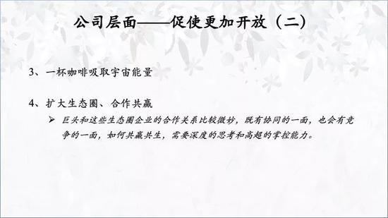 """888彩票怎么玩 跑龙套8年,读1000本名著,她终成""""名著解读第一人"""""""