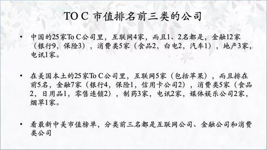 顶尖娱乐场首页·湘财证券沉浮史:黄伟恩怨情仇二十年