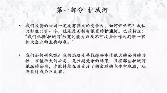 """乐赢可信吗 教育部门提醒:高校新生申请资助""""找准组织"""""""