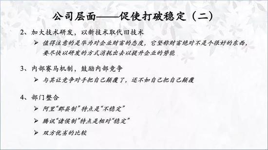 ub8在线娱乐-奥飞娱乐游戏子公司亏损:称团队解散 实已另起炉灶