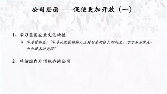 华人城官方网站发布 宝宝不肯吃药?掺奶、强灌、哄骗、吓唬……这些方法千万别再用!