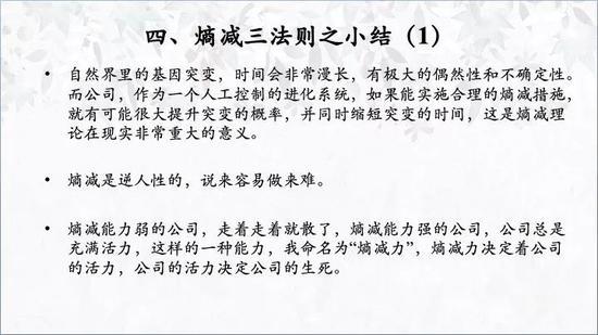 8881平台·2019340期唐羽福彩3D推荐:本期注意开出两偶一奇组合