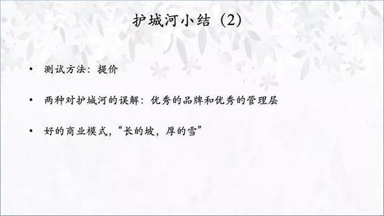 银河076娱乐官网,售价82.8-242.8万元 新宝马7系上市