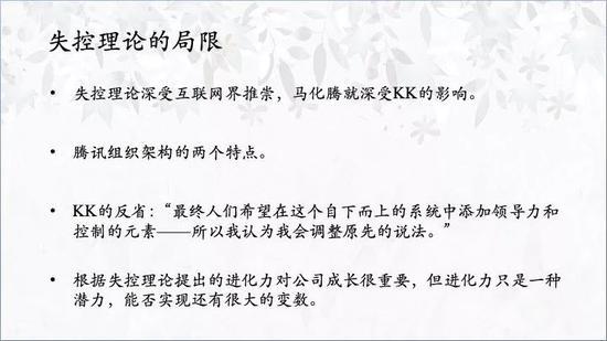 乐橙国际lc8开户官网 卓达房地产集团被列失信被执行名单 涉案金额约600万