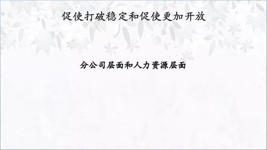 无极2网址_央企首份分拆上市预案出炉 中国铁建旗下公司拟赴科创板IPO