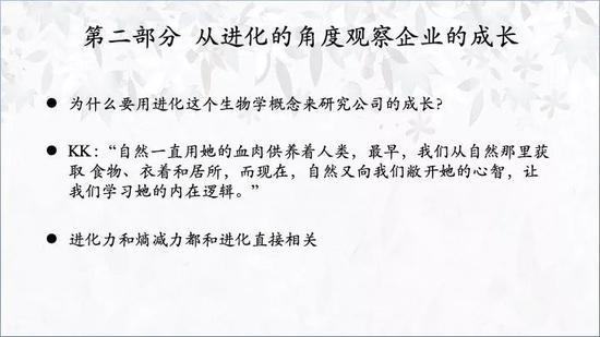 凯时娱乐网上赌场网站,岳峙:金融监管覆盖共享单车押金是好事,但还远远不够