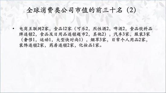 明珠备用网站址开户·《芈月传》背后的真相:让中国输掉了甲午战争的罪魁是商鞅!