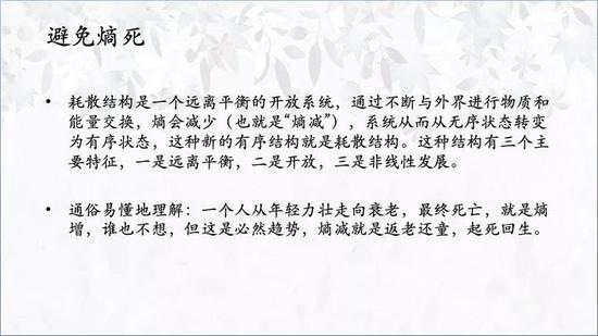 999030搜索码,王雄到涟源新塘村调研脱贫攻坚工作:夯实工作基础 巩固提升脱贫成效