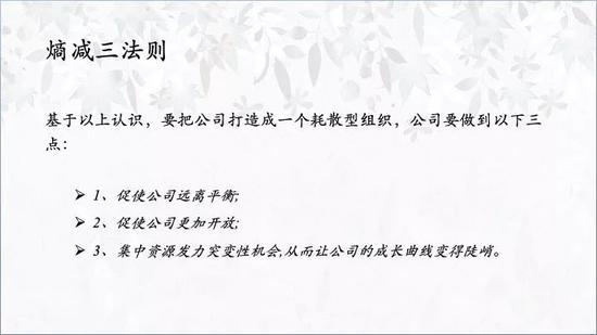 娱乐平台那个排名第一|巴曙松谈高房价:北京金融街工作的博士已不谈买房了