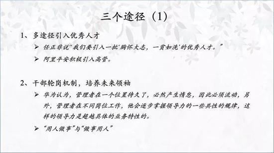"""500娱乐app下载,深入贯彻""""先把经济搞上去""""的决策部署,枣庄市中区经济社会发展稳中向好"""