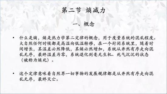 3u博彩娱乐平台免费试玩-26日起青岛宾川路九水路两车站调整 涉及6条公交线路