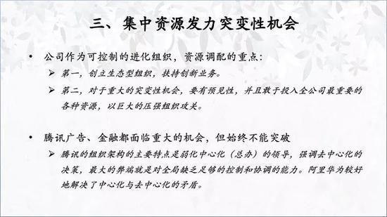 麦久彩票网app,中国建新机构研制发动机 俄媒:解决航空工业痛点